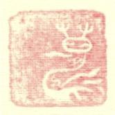 Fleeting_stamp_G