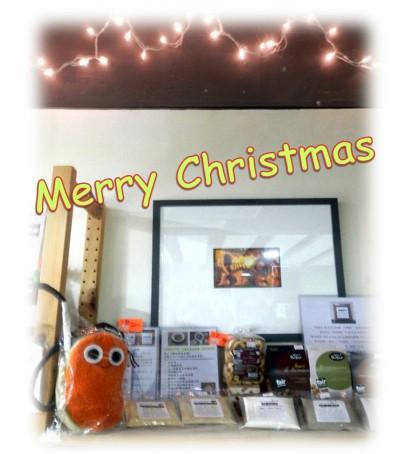 2017.12.25 Merry Christmas_2017